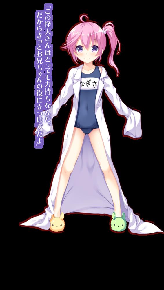 http://ami.animecharactersdatabase.com/uploads/chars/39134-1879741551.png