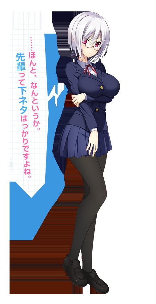 http://ami.animecharactersdatabase.com/uploads/chars/39134-1885481879.png