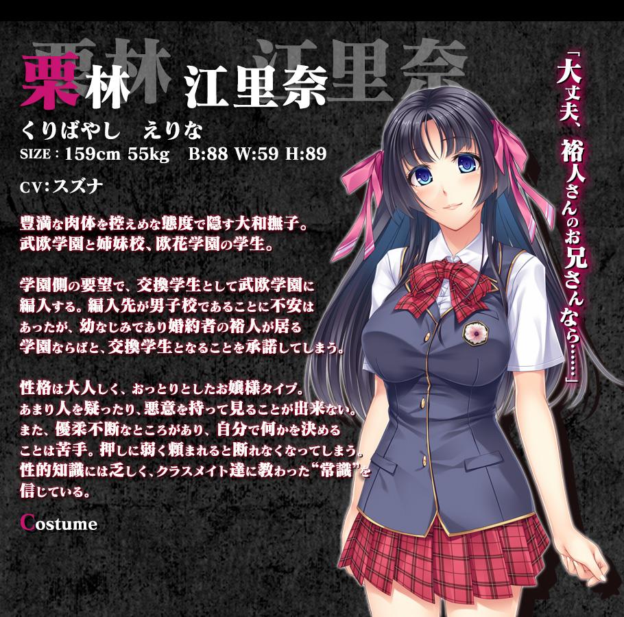 http://ami.animecharactersdatabase.com/uploads/chars/39134-1894183181.jpg