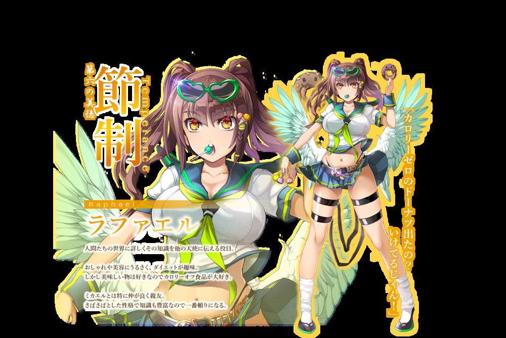 http://ami.animecharactersdatabase.com/uploads/chars/39134-2071780522.png