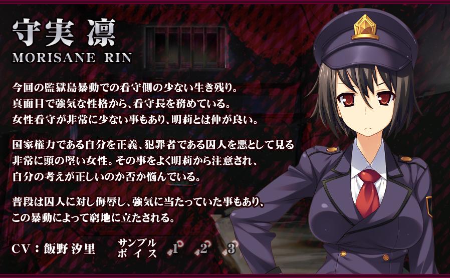 http://ami.animecharactersdatabase.com/uploads/chars/39134-345333016.jpg