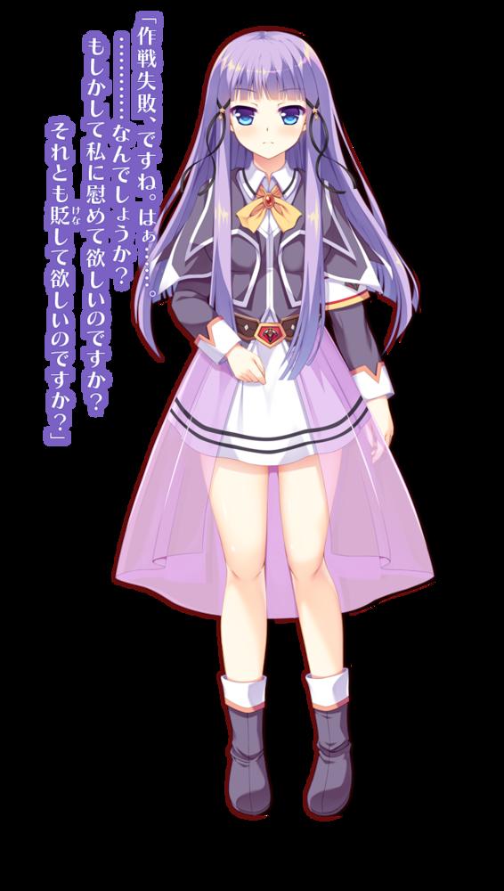http://ami.animecharactersdatabase.com/uploads/chars/39134-617971319.png