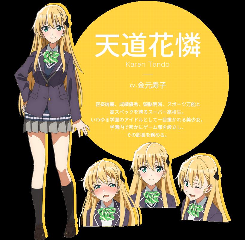 http://ami.animecharactersdatabase.com/uploads/chars/39134-746475190.png