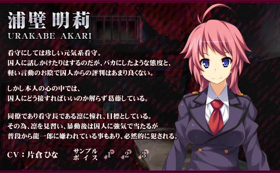 http://ami.animecharactersdatabase.com/uploads/chars/39134-750192524.jpg