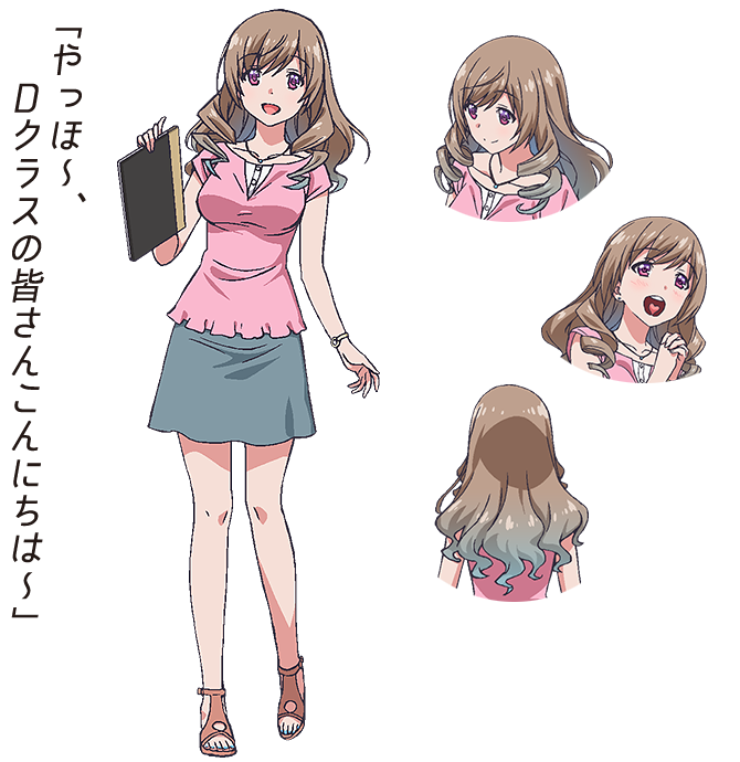 chie hoshinomiya from classroom of the elite