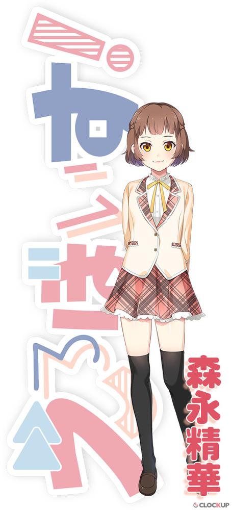 http://ami.animecharactersdatabase.com/uploads/chars/39134-939723057.jpg