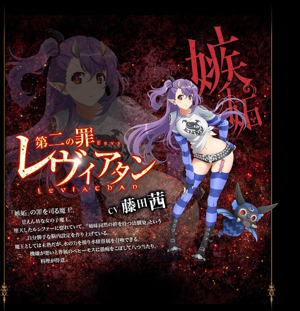 http://ami.animecharactersdatabase.com/uploads/chars/39134-979082383.jpg