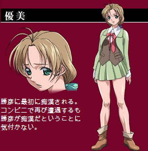 http://ami.animecharactersdatabase.com/uploads/chars/42711-12764639.png
