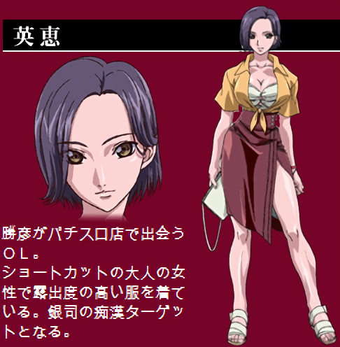 http://ami.animecharactersdatabase.com/uploads/chars/42711-1751658864.png