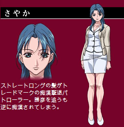 http://ami.animecharactersdatabase.com/uploads/chars/42711-833194574.png
