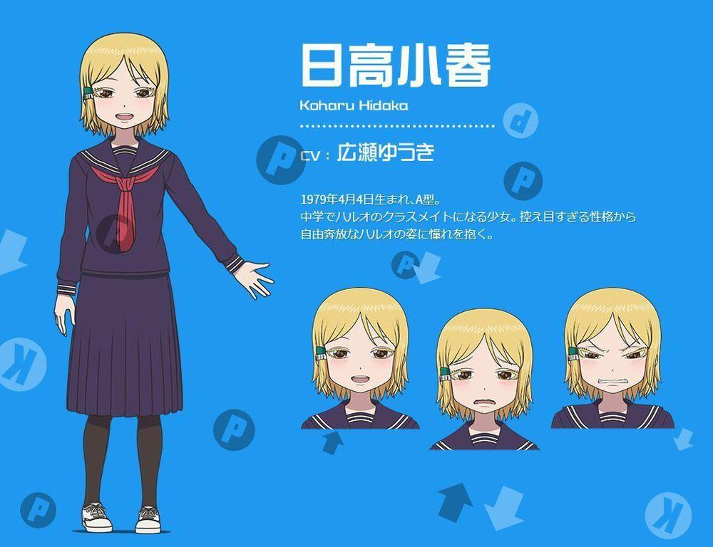 http://ami.animecharactersdatabase.com/uploads/chars/45134-1410996288.jpg