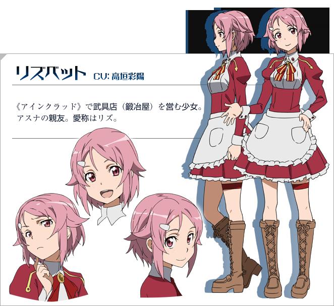 http://ami.animecharactersdatabase.com/uploads/chars/4758-1036495549.png