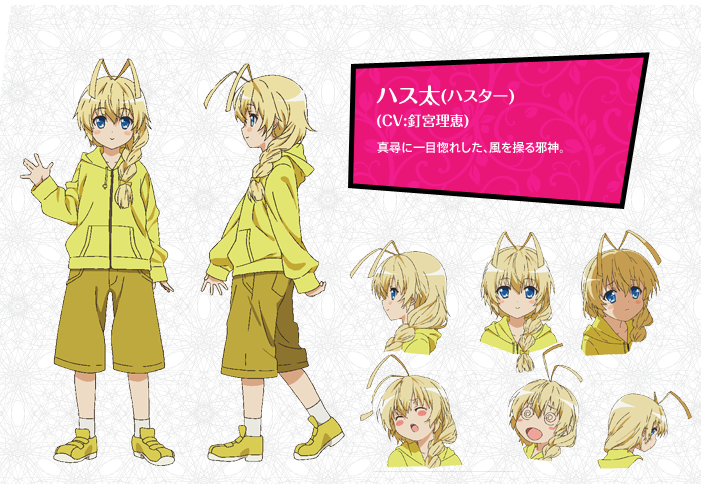 http://ami.animecharactersdatabase.com/uploads/chars/4758-1061751935.png