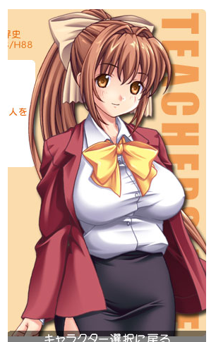 http://ami.animecharactersdatabase.com/uploads/chars/4758-1067075311.png