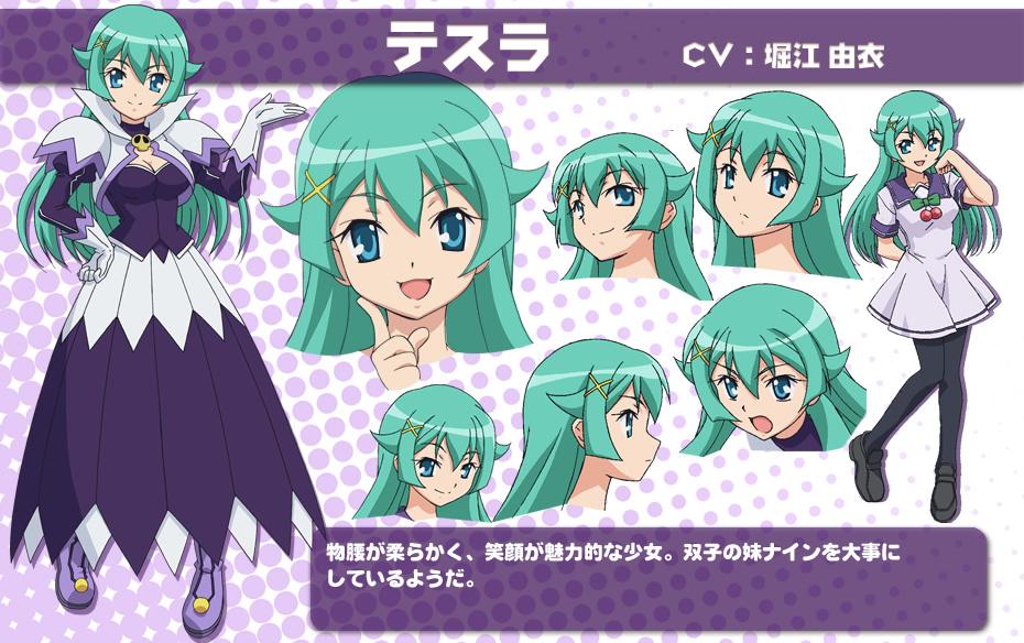 http://ami.animecharactersdatabase.com/uploads/chars/4758-108980992.jpg