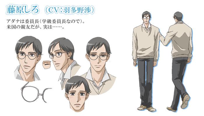 http://ami.animecharactersdatabase.com/uploads/chars/4758-1121326052.jpg