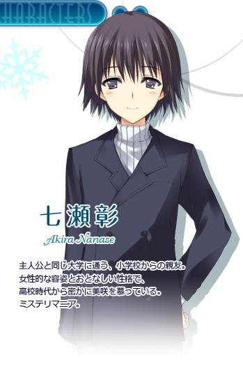 http://ami.animecharactersdatabase.com/uploads/chars/4758-1164581451.png