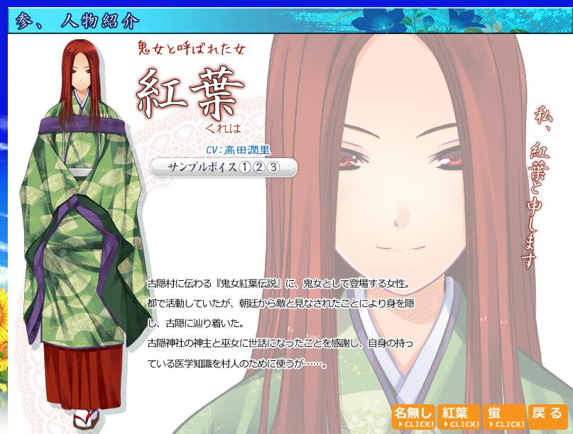 http://ami.animecharactersdatabase.com/uploads/chars/4758-1180637256.jpg