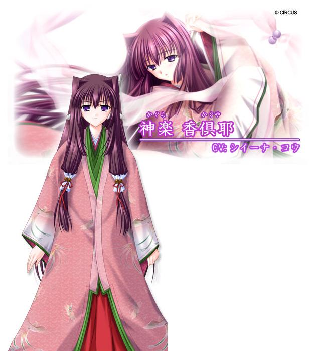http://ami.animecharactersdatabase.com/uploads/chars/4758-1302917118.png
