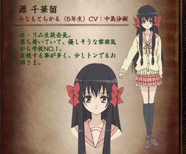 http://ami.animecharactersdatabase.com/uploads/chars/4758-1318054721.jpg
