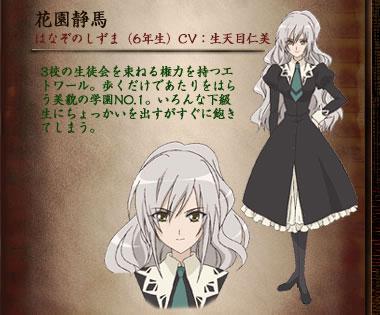 http://ami.animecharactersdatabase.com/uploads/chars/4758-1318462738.jpg