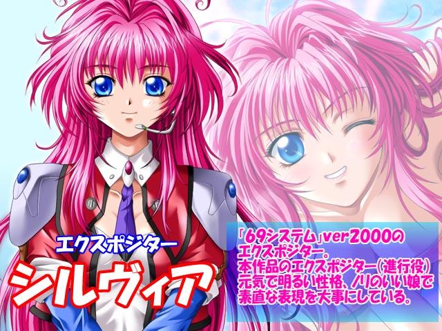 http://ami.animecharactersdatabase.com/uploads/chars/4758-1352280249.jpg