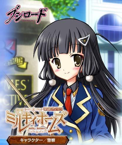 http://ami.animecharactersdatabase.com/uploads/chars/4758-1364240846.jpg