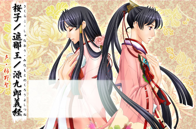 http://ami.animecharactersdatabase.com/uploads/chars/4758-1375554241.jpg