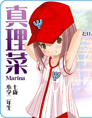 http://ami.animecharactersdatabase.com/uploads/chars/4758-1472383750.png