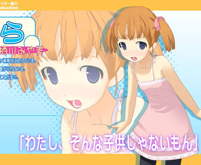 Anime Characters Named Sakura : Sakura from time leap