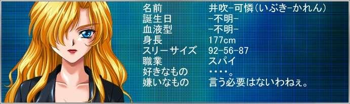 http://ami.animecharactersdatabase.com/uploads/chars/4758-1565772520.jpg