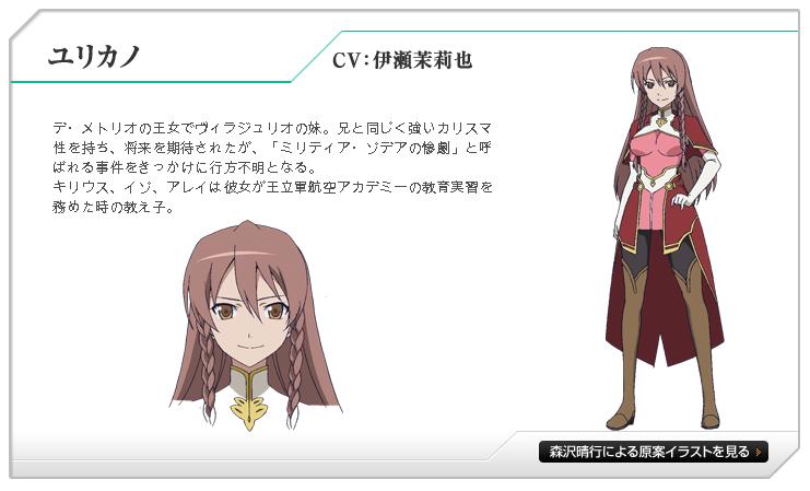 http://ami.animecharactersdatabase.com/uploads/chars/4758-1619034009.png