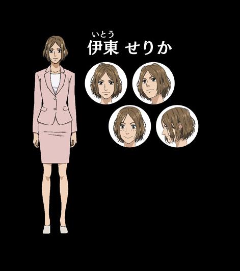 http://ami.animecharactersdatabase.com/uploads/chars/4758-1736623767.png
