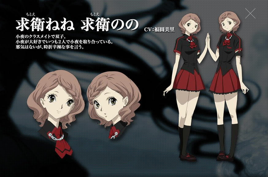 Blood C Anime Characters Wiki : Nene motoe from blood c