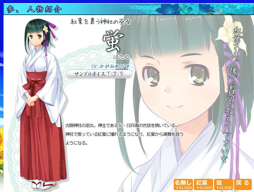 http://ami.animecharactersdatabase.com/uploads/chars/4758-1782968634.jpg