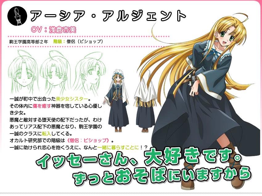http://ami.animecharactersdatabase.com/uploads/chars/4758-1796755198.png