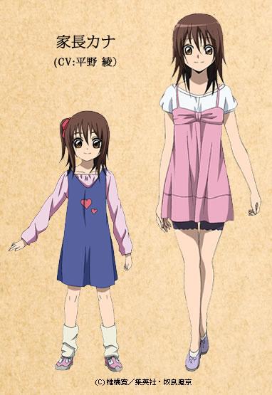 http://ami.animecharactersdatabase.com/uploads/chars/4758-1823795373.jpg