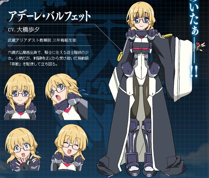 http://ami.animecharactersdatabase.com/uploads/chars/4758-1850148026.png