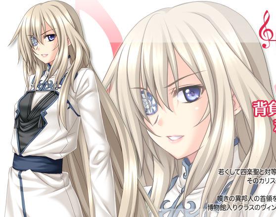 http://ami.animecharactersdatabase.com/uploads/chars/4758-2004429121.png