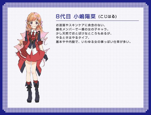 http://ami.animecharactersdatabase.com/uploads/chars/4758-2025297201.jpg
