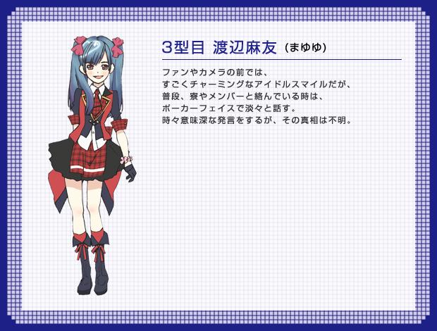 http://ami.animecharactersdatabase.com/uploads/chars/4758-2039224644.jpg