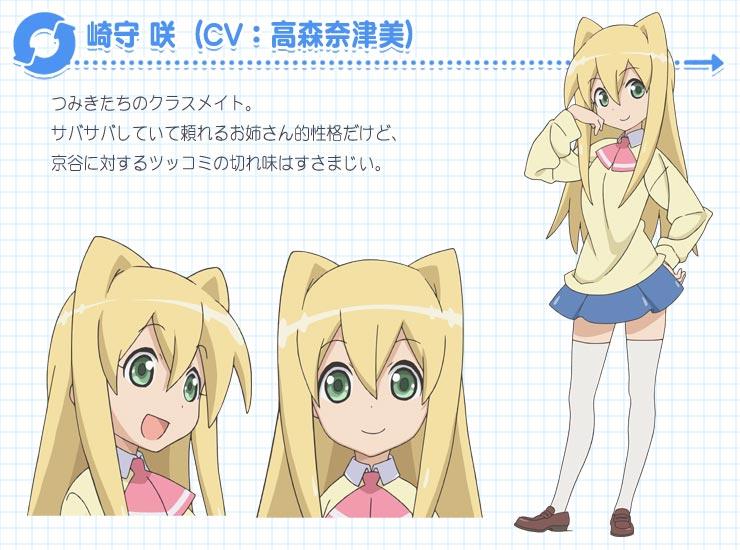 http://ami.animecharactersdatabase.com/uploads/chars/4758-2044162010.jpg