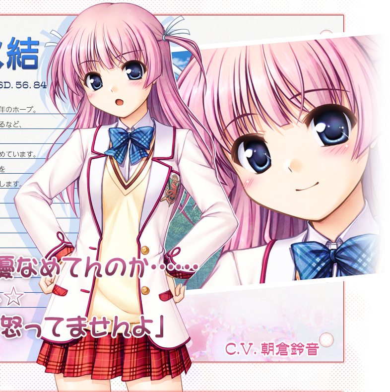 http://ami.animecharactersdatabase.com/uploads/chars/4758-2069405652.png