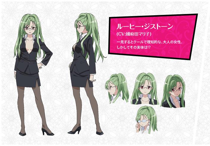 http://ami.animecharactersdatabase.com/uploads/chars/4758-2144068854.png
