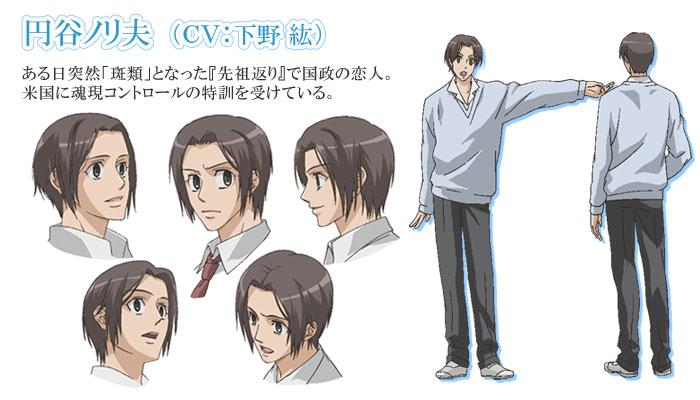 http://ami.animecharactersdatabase.com/uploads/chars/4758-216195366.jpg