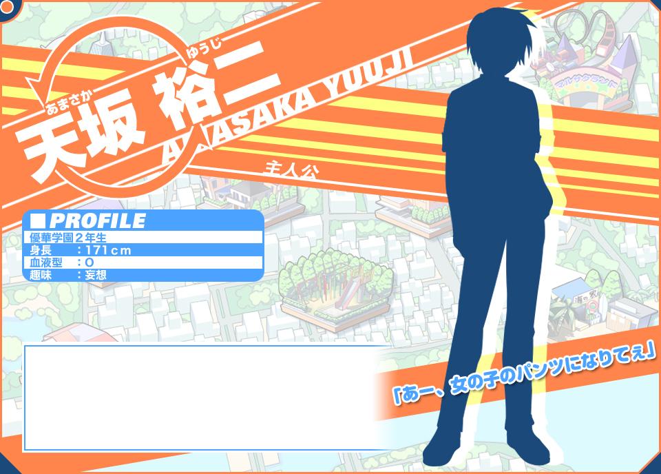 http://ami.animecharactersdatabase.com/uploads/chars/4758-235960136.png
