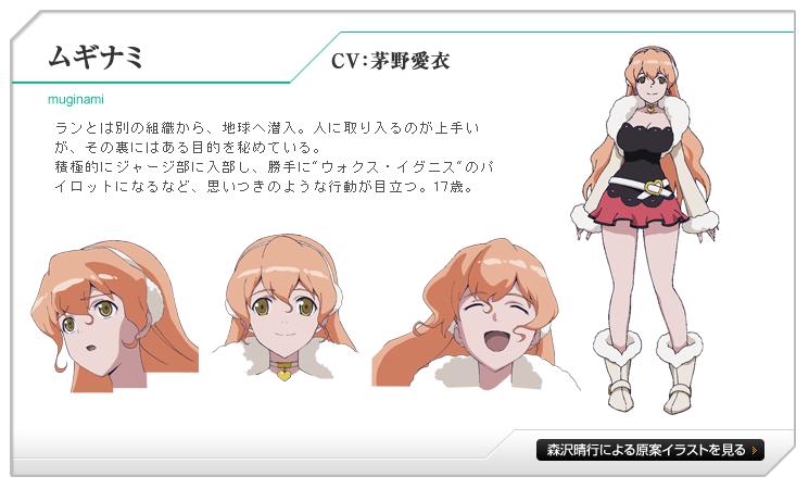 http://ami.animecharactersdatabase.com/uploads/chars/4758-29270649.png