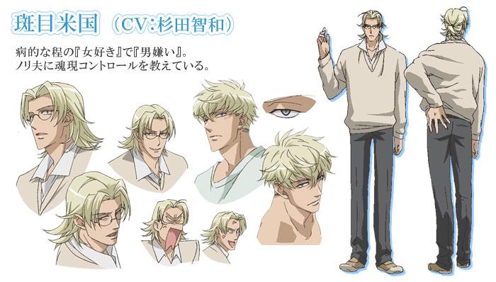 http://ami.animecharactersdatabase.com/uploads/chars/4758-34048741.jpg