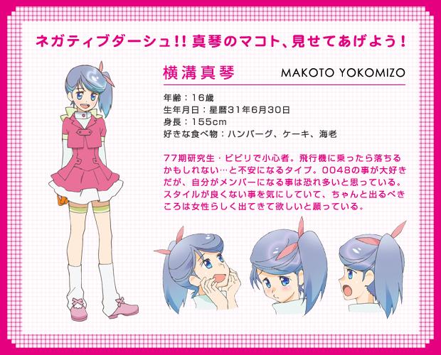http://ami.animecharactersdatabase.com/uploads/chars/4758-345940463.jpg