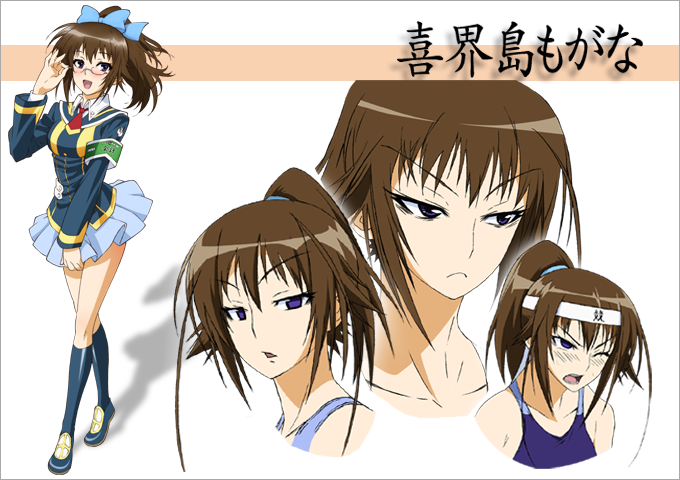 http://ami.animecharactersdatabase.com/uploads/chars/4758-450816986.png